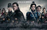 A Nagy Fal (2016) – kritika